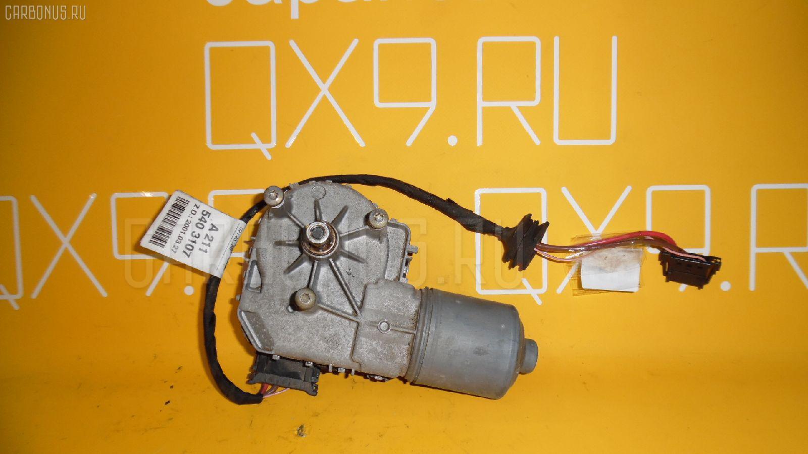 Мотор привода дворников MERCEDES-BENZ E-CLASS W211.070 Фото 3
