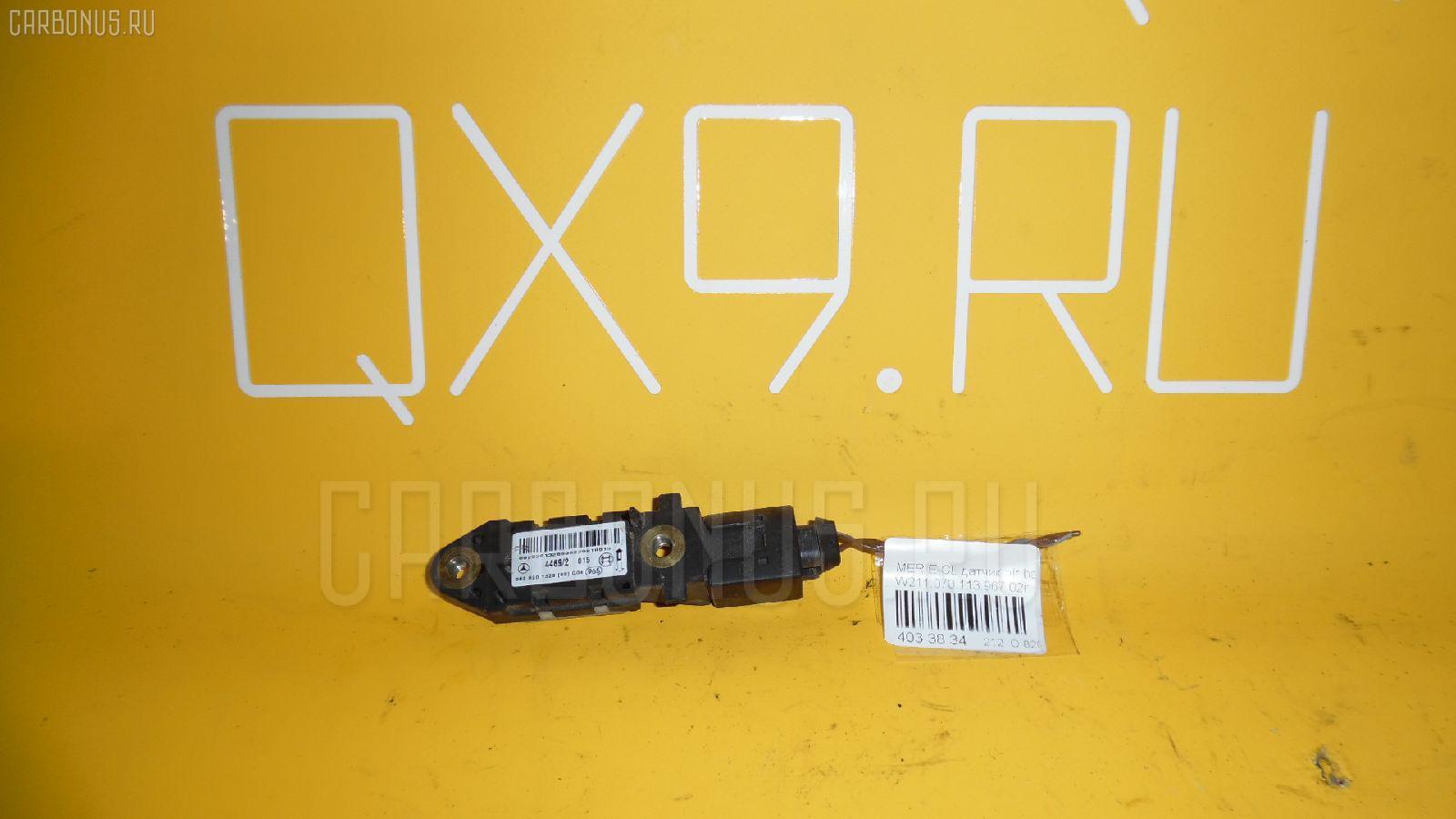 Датчик air bag MERCEDES-BENZ E-CLASS W211.070 113.967 Фото 3
