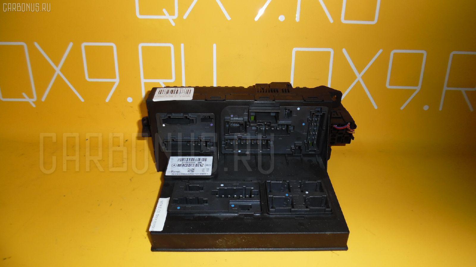 Блок предохранителей MERCEDES-BENZ E-CLASS W211.070 113.967 Фото 5