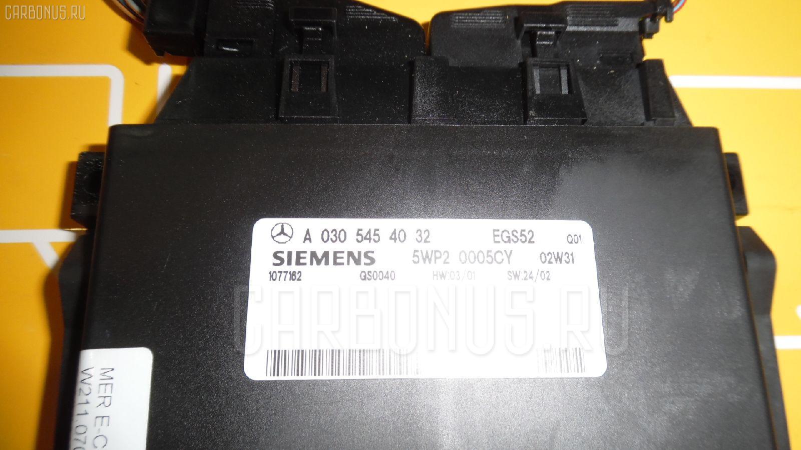 Блок управления АКПП MERCEDES-BENZ E-CLASS W211.070 113.967 Фото 1