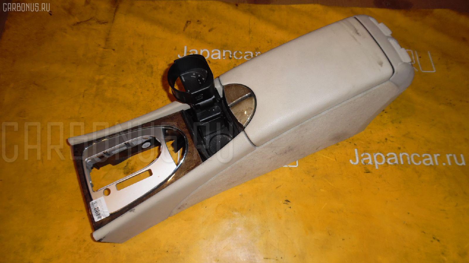 Подлокотник MERCEDES-BENZ E-CLASS W211.070 Фото 1
