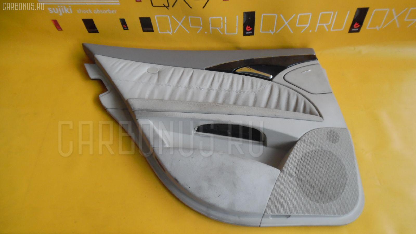 Обшивка двери MERCEDES-BENZ E-CLASS W211.070 Фото 14