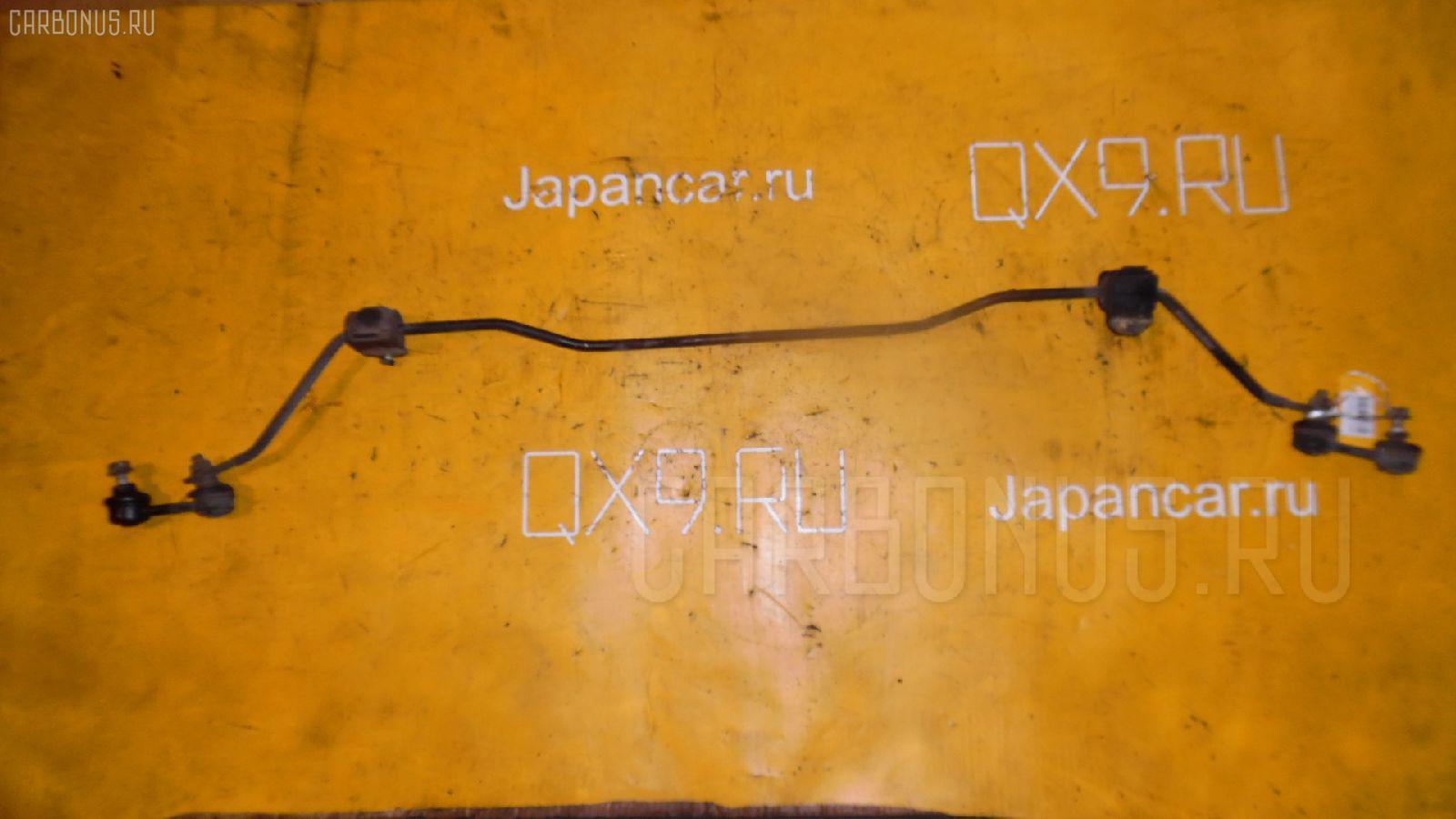 Стабилизатор BMW 7-SERIES E38-GJ01 M73N-54122 Фото 2