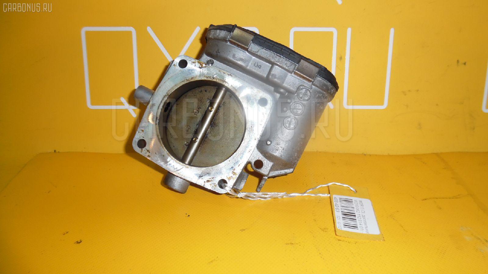 Дроссельная заслонка MERCEDES-BENZ E-CLASS W210.062 112.914. Фото 3