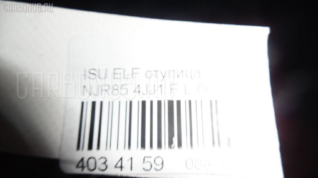Ступица ISUZU ELF NJR85 4JJ1 Фото 3