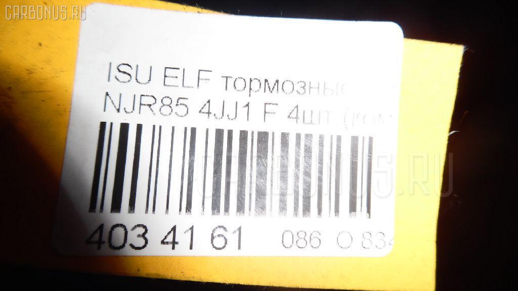 Тормозные колодки ISUZU ELF NJR85 4JJ1 Фото 4