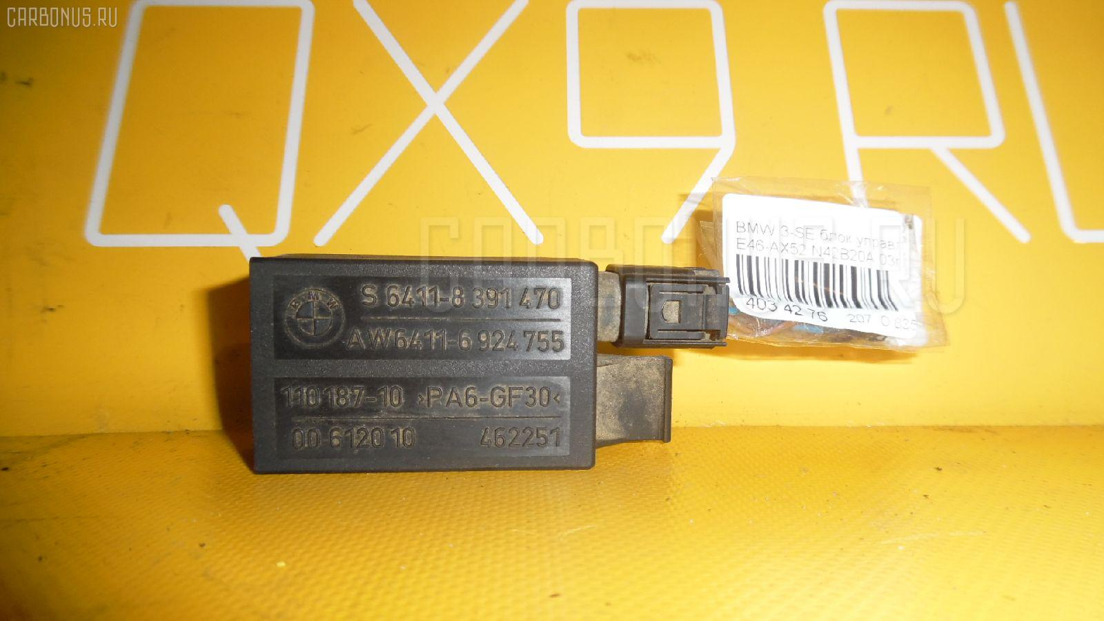 Датчик вредных газов наружнего воздуха BMW 3-SERIES E46-AX52 N42B20A Фото 2
