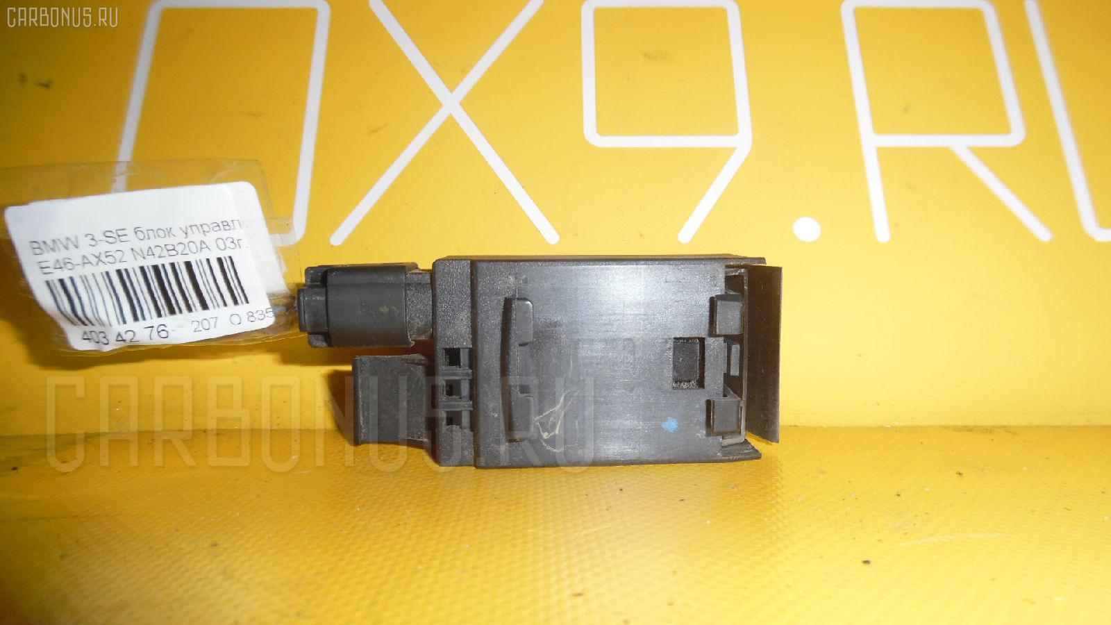 Датчик вредных газов наружнего воздуха BMW 3-SERIES E46-AX52 N42B20A Фото 1