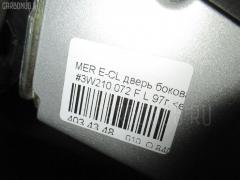 Дверь боковая Mercedes-benz E-class W210.072 Фото 4