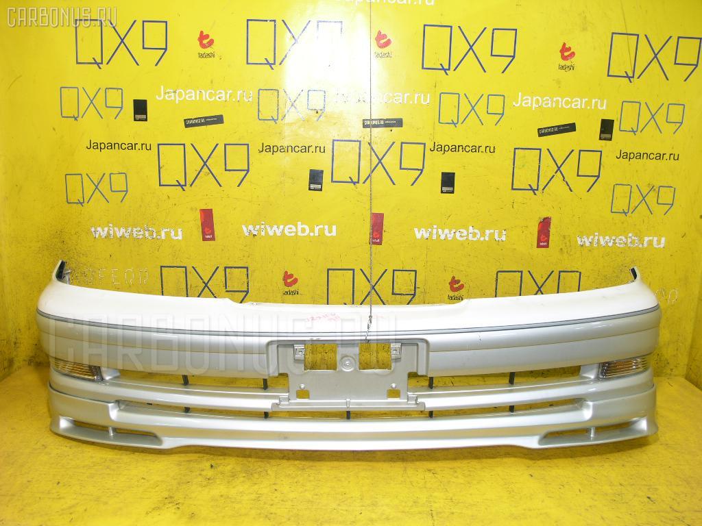 Бампер TOYOTA MARK II JZX100. Фото 11