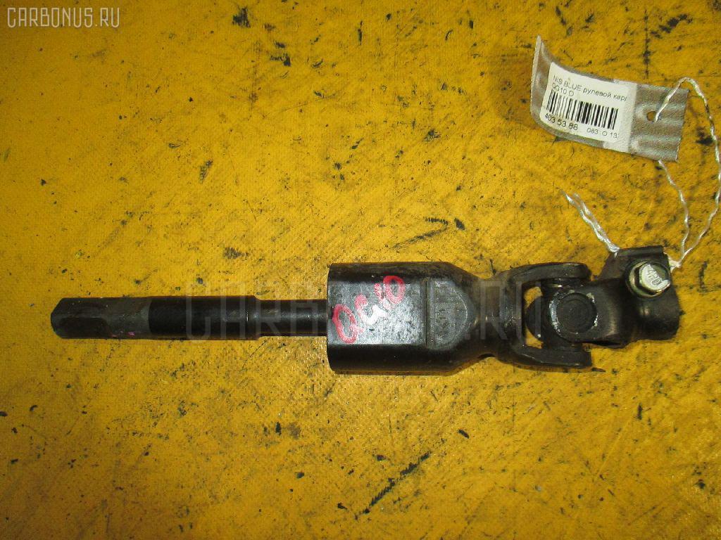Рулевой карданчик NISSAN BLUEBIRD SYLPHY QG10. Фото 4
