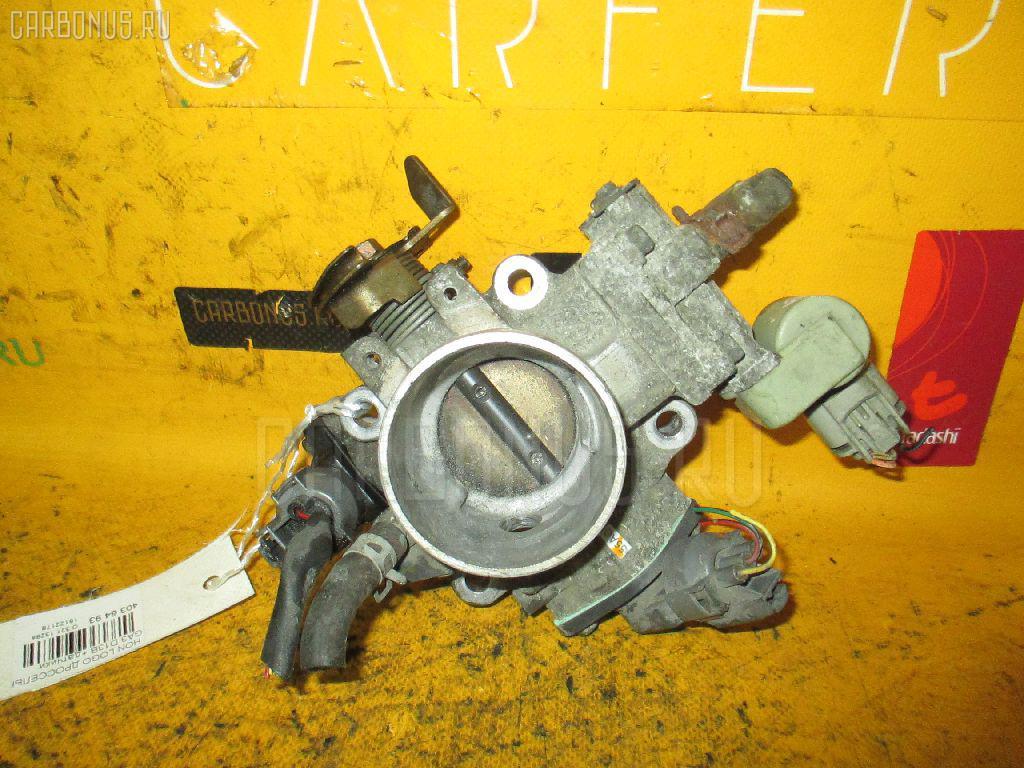 Дроссельная заслонка HONDA LOGO GA3 D13B. Фото 5