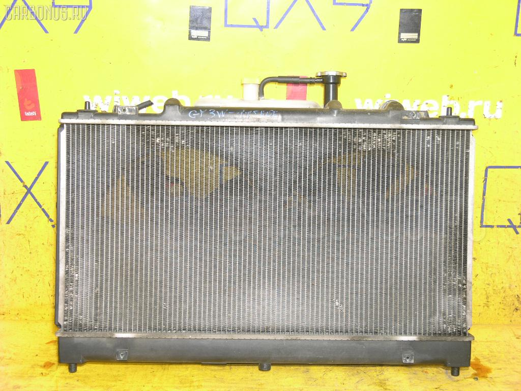 Радиатор ДВС MAZDA ATENZA SPORT WAGON GY3W L3-VE. Фото 1