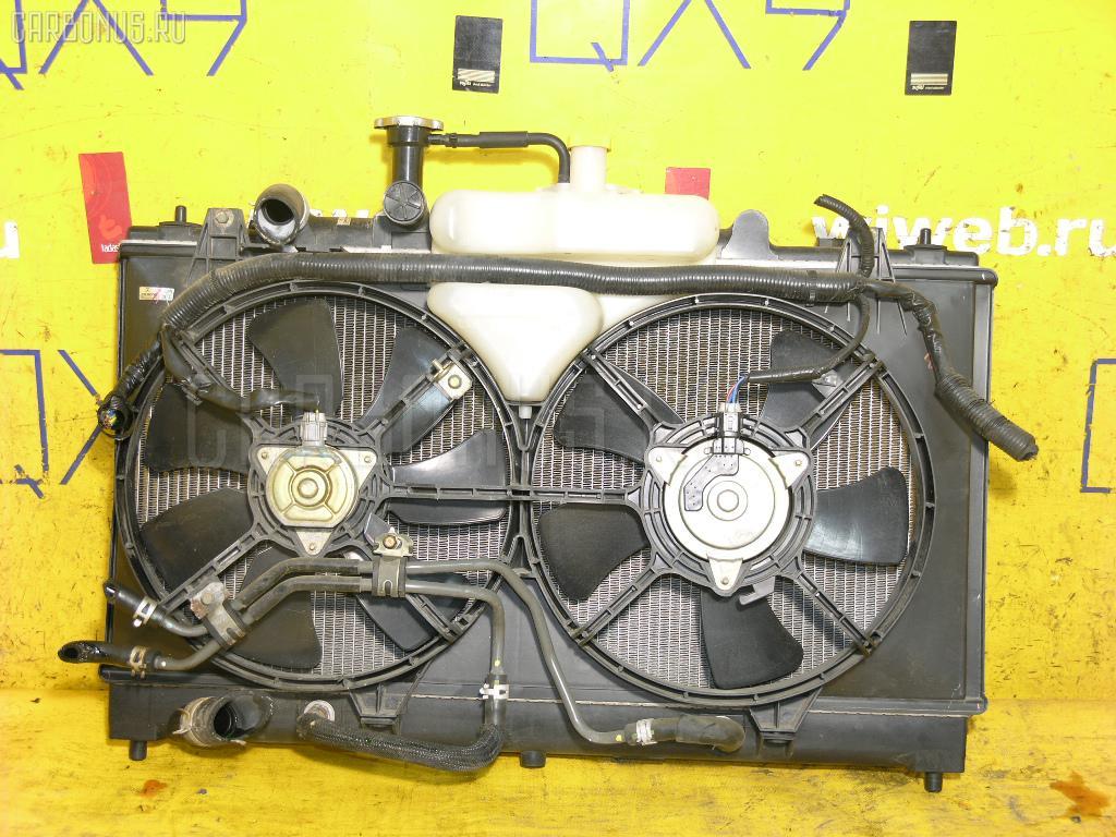 Радиатор ДВС MAZDA ATENZA SPORT WAGON GY3W L3-VE. Фото 2