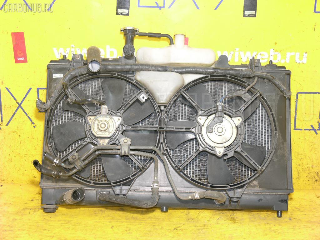 Радиатор ДВС MAZDA ATENZA SPORT WAGON GY3W L3-VE. Фото 3