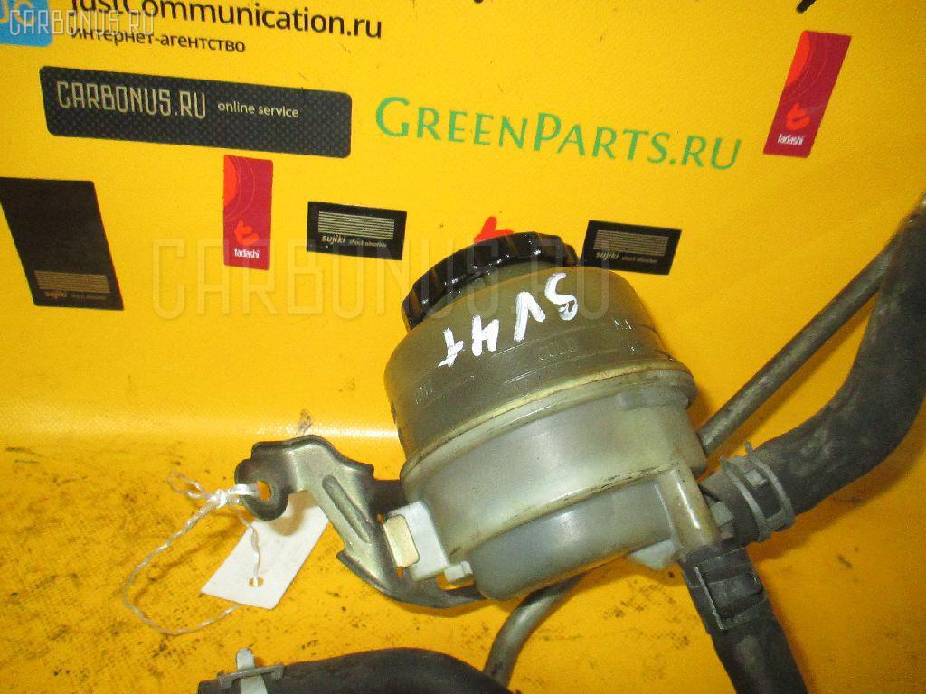 Шланг гидроусилителя TOYOTA CAMRY SV41 3S-FE. Фото 4