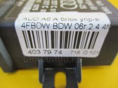 Блок упр-я Audi A6 avant 4FBDW BDW Фото 3