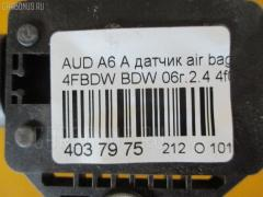 Датчик ускорения VAG WAUZZZ4F46N008188 4F0907637 на Audi A6 Avant 4FBDW BDW Фото 3