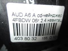 Навигация Audi A6 avant 4FBDW Фото 4