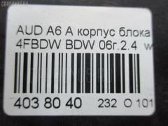 Корпус блока предохранителей Audi A6 avant 4FBDW BDW Фото 5