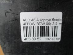 Корпус блока предохранителей VAG WAUZZZ4F46N008188 4F2907355A, 4F2907613 на Audi A6 Avant 4FBDW BDW Фото 4