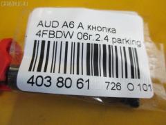 Кнопка Audi A6 avant 4FBDW Фото 3