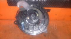 Мотор печки MAZDA PREMACY CP8W HB111-ED38A03