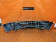 Бампер ISUZU BIGHORN UBS73GW Переднее
