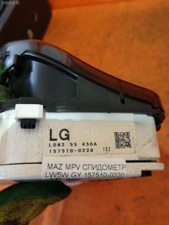 Спидометр MAZDA MPV LW5W GY 157510-0220