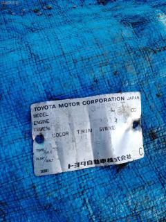 Двигатель TOYOTA ESTIMA LUCIDA CXR10G 3C-TE