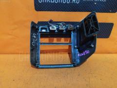 Консоль магнитофона 68260VE000 на Nissan Elgrand E50 Фото 1