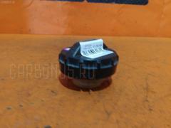 Крышка топливного бака HONDA ODYSSEY RB1