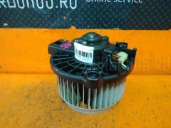 Мотор печки HONDA LIFE JB5