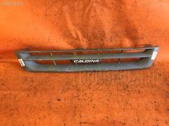 Решетка радиатора на Toyota Caldina ET196V 53111-21010
