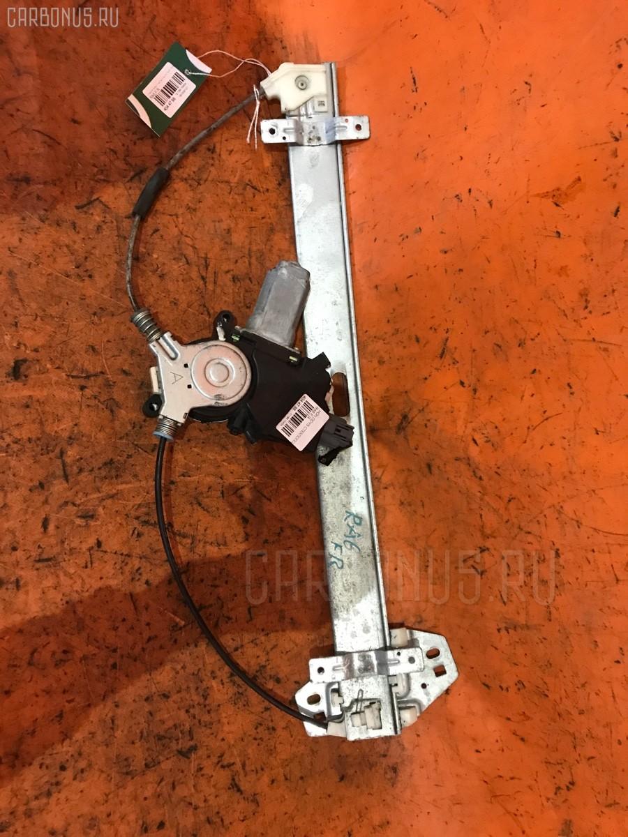 Стеклоподъемный механизм Honda Odyssey RA6 Фото 1