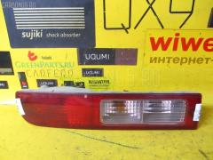 Стоп Daihatsu Hijet S330V 220-51771 Левое