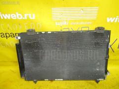 Радиатор кондиционера TOYOTA COROLLA FIELDER ZZE124G 1ZZ-FE