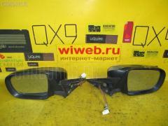 Зеркало двери боковой SUBARU OUTBACK BP9