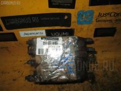 Тормозные колодки TOYOTA CROWN JZS171 1JZ-FSE Переднее