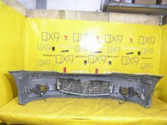 Бампер MITSUBISHI CHARIOT GRANDIS N84W P1054 Переднее