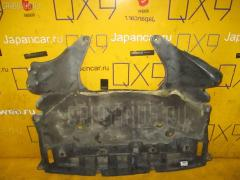 Защита двигателя TOYOTA JZX100 1JZ-GE 51441-22290 Переднее