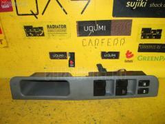 Блок упр-я стеклоподъемниками NISSAN CUBE BZ11 Переднее Правое