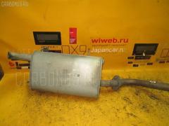 Глушитель NISSAN AVENIR PW10 SR20DE