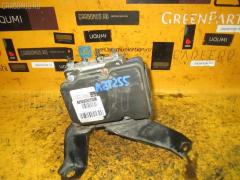 Блок ABS TOYOTA AVENSIS AZT255 1AZ-FSE 44510-05050