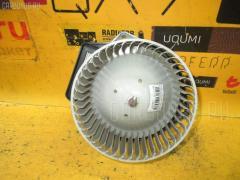 Мотор печки SUBARU FORESTER SG5