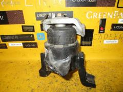 Подушка двигателя MAZDA ATENZA SPORT WAGON GY3W L3-VE Переднее Правое