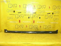 Порог кузова пластиковый ( обвес ) MAZDA ATENZA SPORT WAGON GY3W