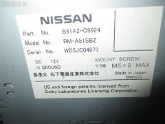 Монитор Nissan Liberty PM12 Фото 3
