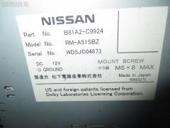 Монитор Nissan Liberty PM12 Фото 3
