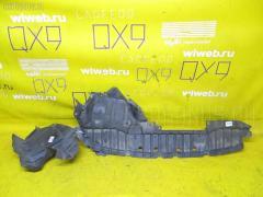 Защита двигателя NISSAN EXPERT VNW11 QG18DE Переднее